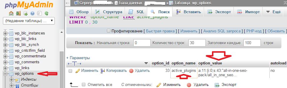 500 internal server error wordpress