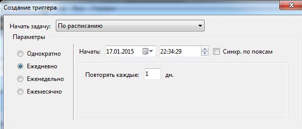Автовыключение програмку windows 7