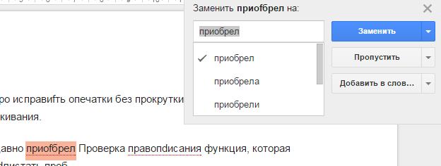 201501309