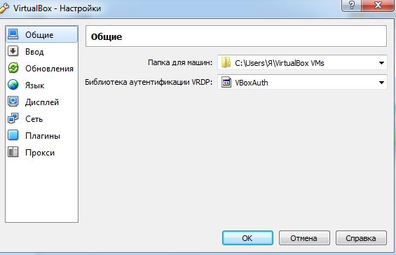 virtualmash1