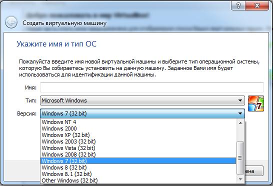 Windows 7 закрываются программы