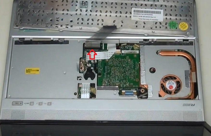 LG R5005