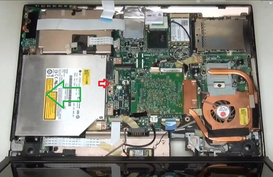LG R5007