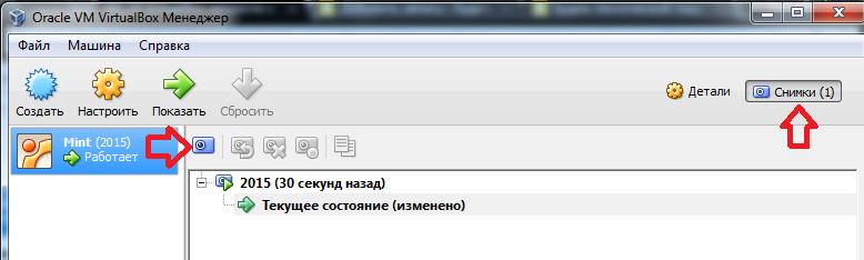 2015021510