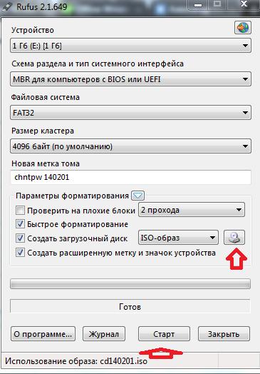 пароль3