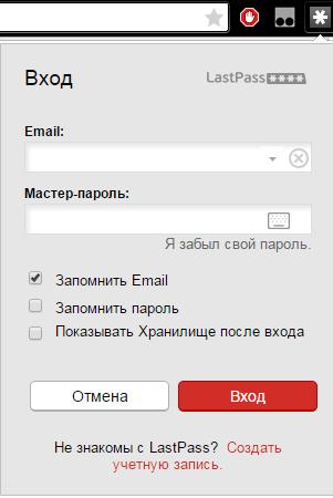 пароль6