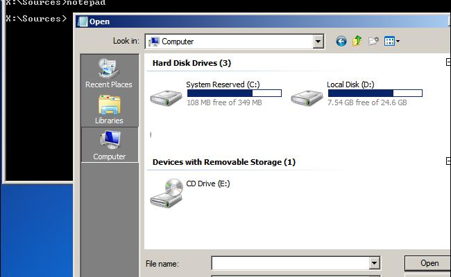 Негрузится с cd диска загрузочный диск