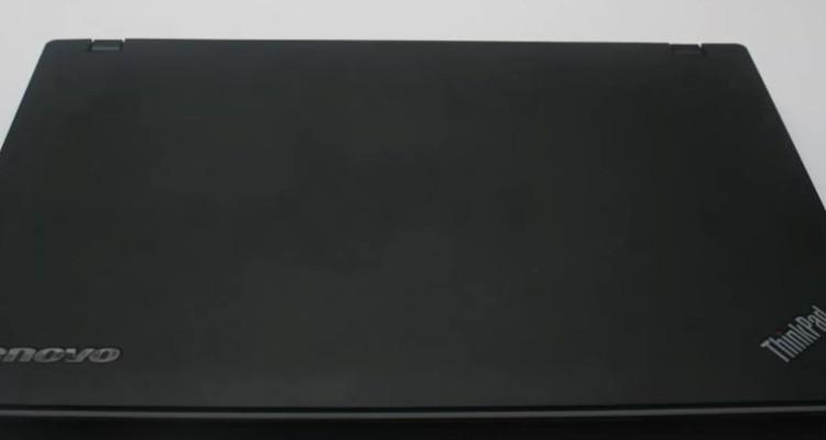Lenovo E520