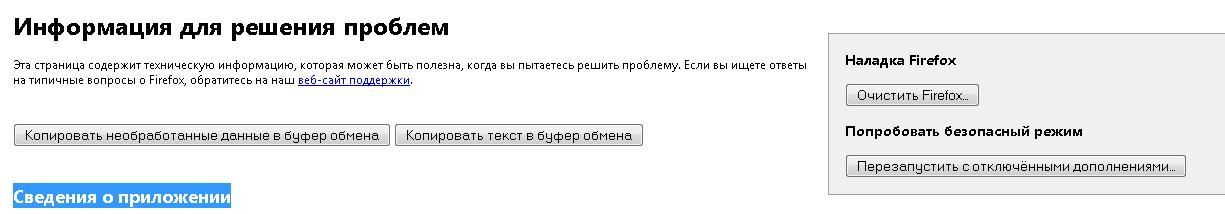201506087