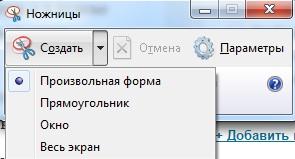 Снимок экрана 10