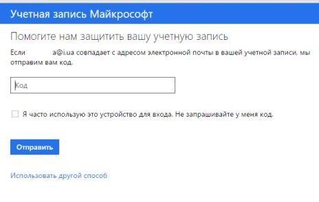 Снимок экрана (46)