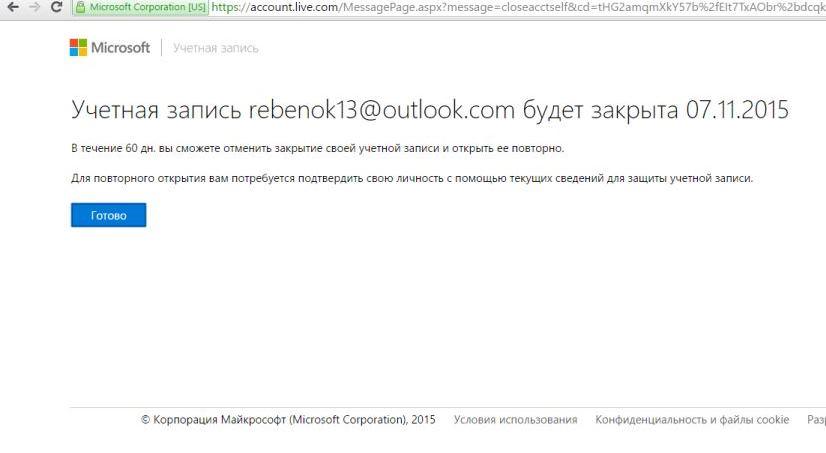 Снимок экрана (51)