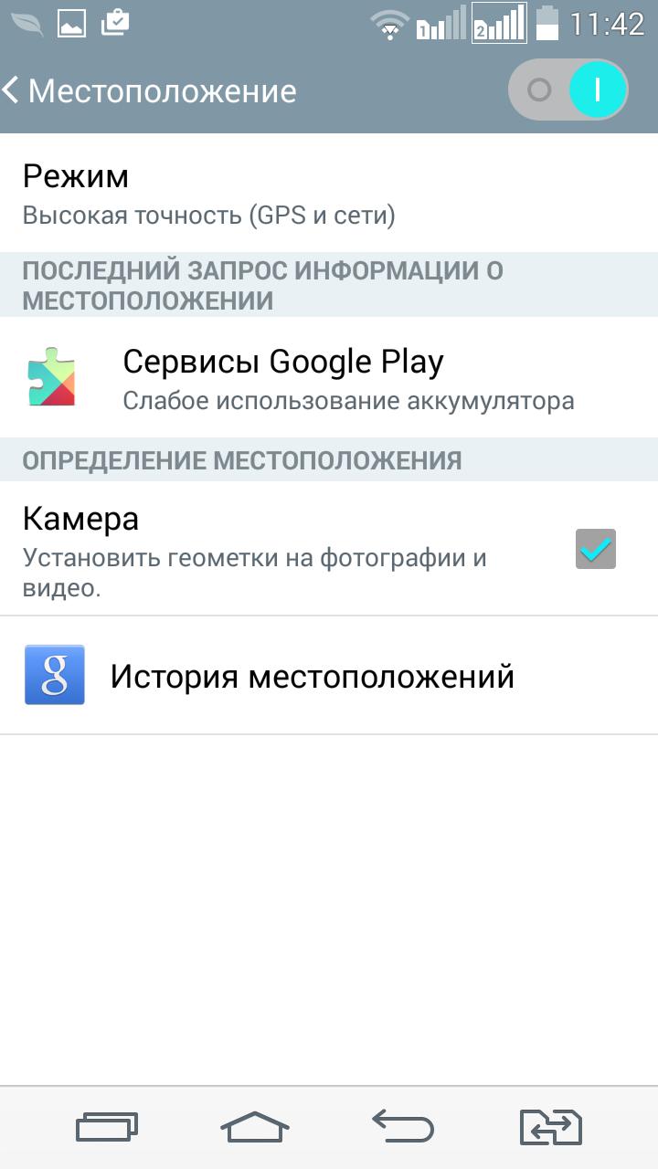 Screenshot_2015-08-31-11-42-19