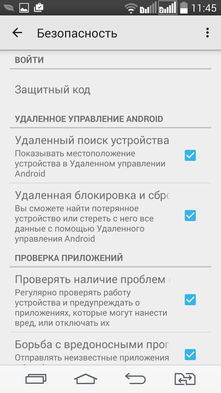 Screenshot_2015-08-31-11-45-02