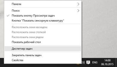 Снимок экрана (54)