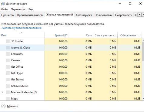 Снимок экрана (62)