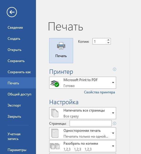 Снимок экрана (31)
