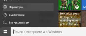 Снимок экрана (35)