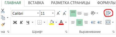 Хитрости  Excel для всех