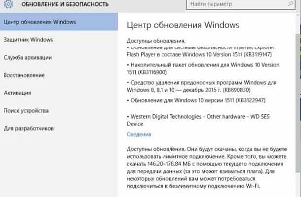Подключение к Интернет в Windows 7 Навигатор сети 68