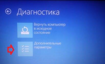 20151216_163853