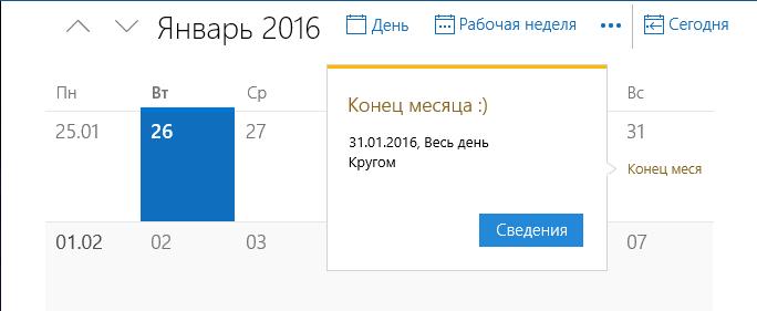 2016012616-min