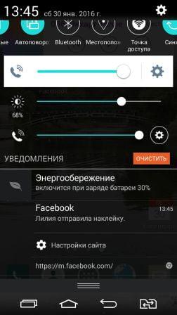 Screenshot_2016-01-30-13-45-55-min
