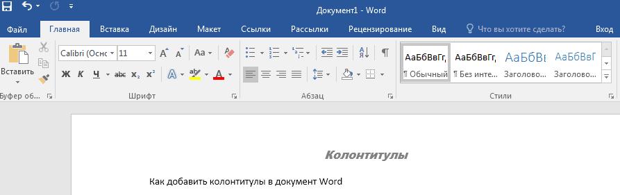 20160212 (10)-min