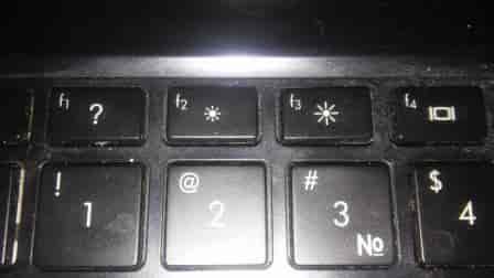 Как повысить яркость экрана на компьютере