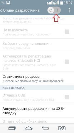 Screenshot_2016-02-07-15-07-42-min