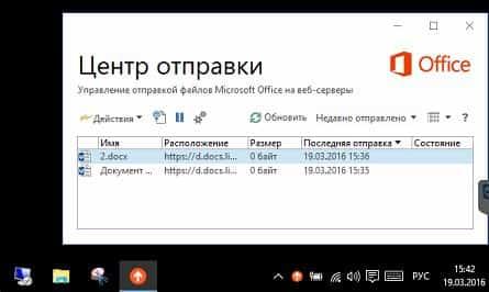 Как настроить электронную почту  Outlook Office 2003 и