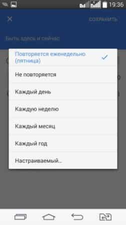Screenshot_2016-03-18-19-36-05-min