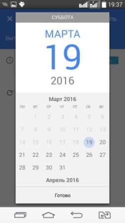 Календарь прививок ребенка в россии таблица