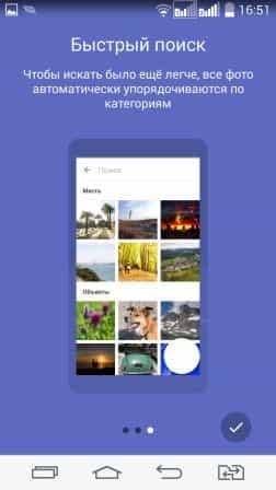 скачать программу для обрезки видео на андроид - фото 10