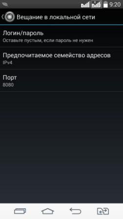 Screenshot_2016-05-16-09-20-37-min