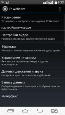 Screenshot_2016-05-16-09-23-42-min