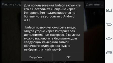 Screenshot_2016-05-16-10-07-11-min