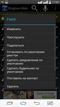 Screenshot_2016-05-16-17-02-43-min