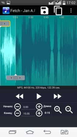 Screenshot_2016-05-16-17-02-54-min