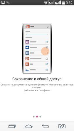 Screenshot_2016-05-30-09-32-38