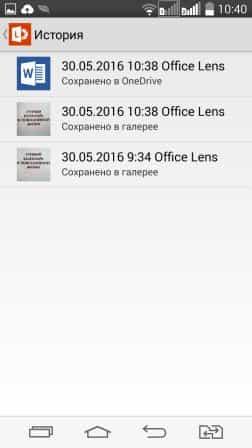 Screenshot_2016-05-30-10-40-47-min
