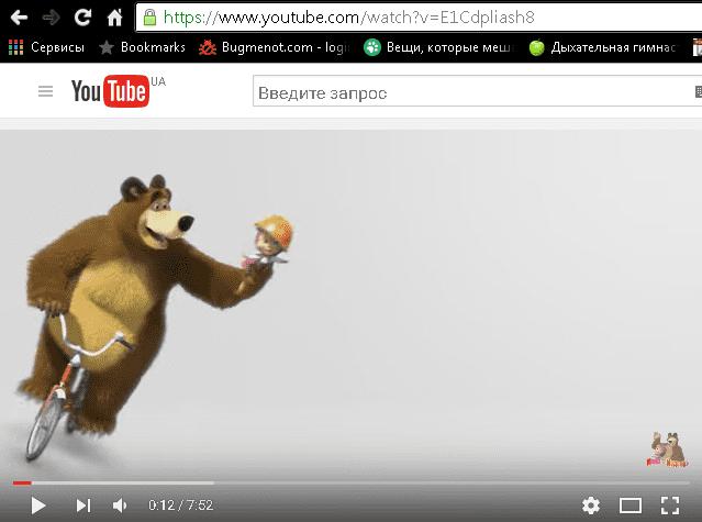 Скриншот 2016-06-12 20.44.26-min