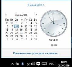 2016053122-min