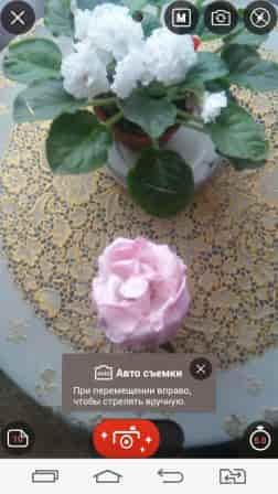 Screenshot_2016-06-13-13-33-15-min