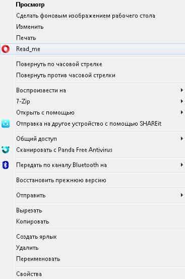 Скриншот 2016-07-15 12.35.52-min