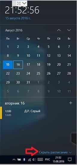 2016081518-min