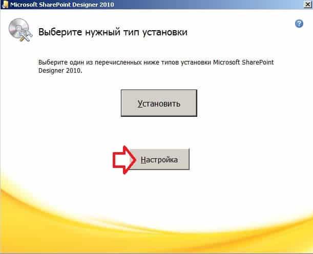 ДИСПЕТЧЕР РИСУНКОВ MICROSOFT OFFICE 2010 СКАЧАТЬ БЕСПЛАТНО