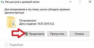 2016093090-min