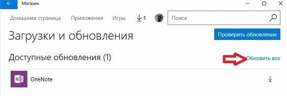 2016100857-min