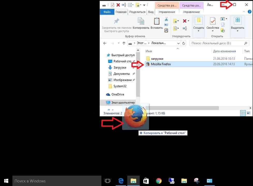 Как создать ярлык на рабочем столе в Windows 10, 8, 7 - Программирование, администрирование, IT - FAQStorage.ru - собрание автор